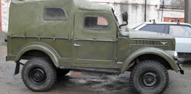 ГАЗ 69