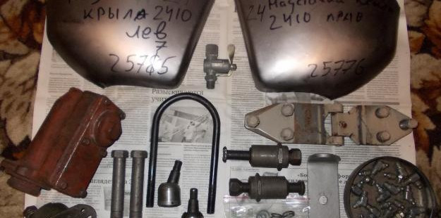 ГАЗ 24,ГАЗ 2410