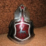 Продаю эмблему на капот ГАЗ12 ЗИМ