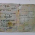 ИЖ 49 1952 года