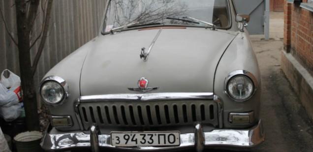 Газ 21 - 1959