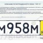 Куплю документы на Москвич 407