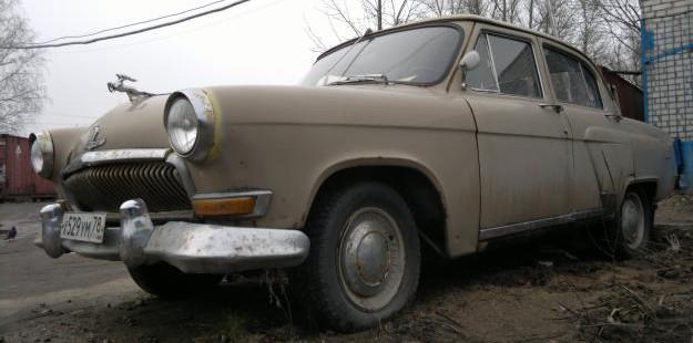 ГАЗ 21 Волга 1959 год