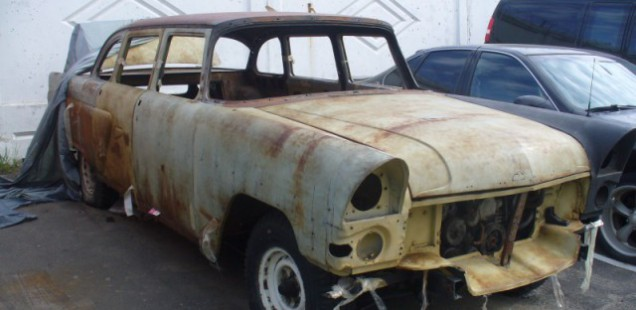 ГАЗ-13