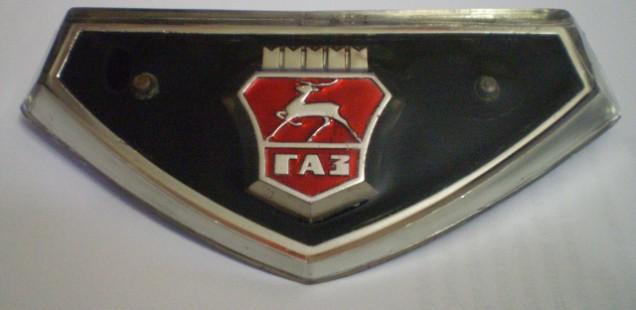 Продаю запчасти на ГАЗ-12-13-14-20-21-24, МОСКВИЧ-400-401-402-403-407, ЗАЗ-965, ЗИС-110-101.