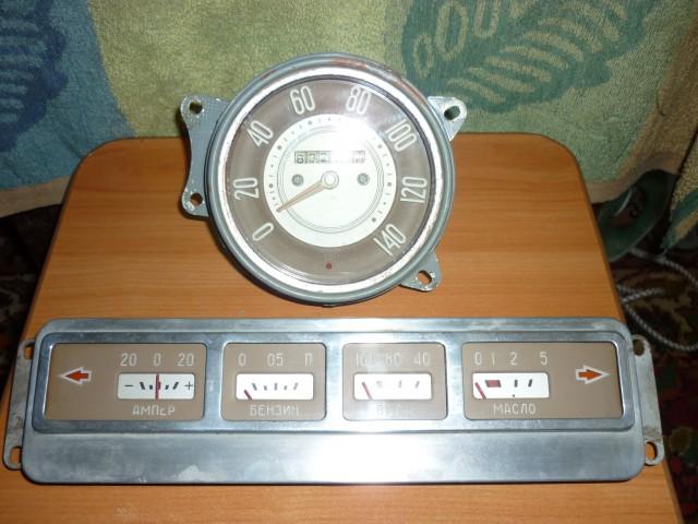 Продам спидометр и комбинацию приборов на газ м-20 победа