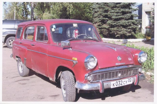 Москвич 423 Kombi, 1961 г.в.