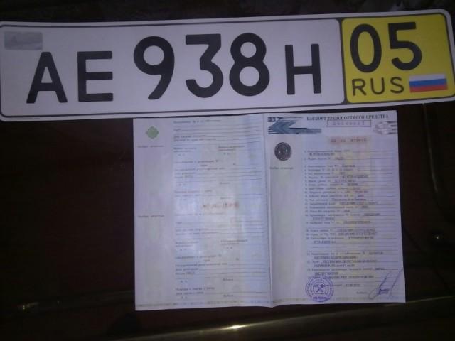Продам ПТС ГАЗ 51