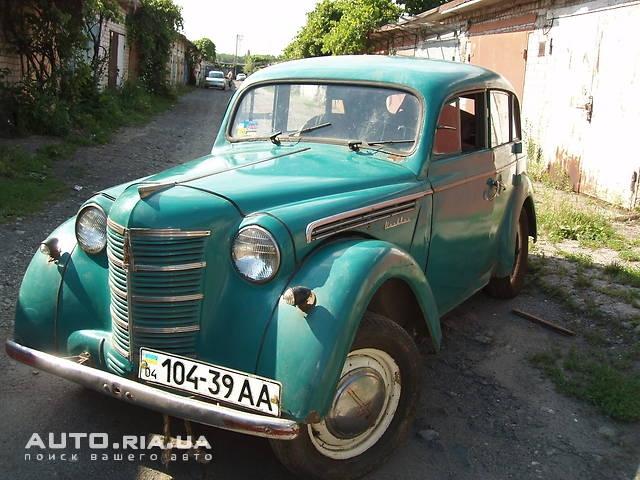 Москвич - 401