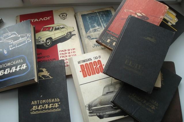 Книги по Победе , ГАЗ-21 , ГАЗ-69 , ГАЗ-51 /63 , ЗИМ