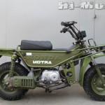 Honda Motra CT50