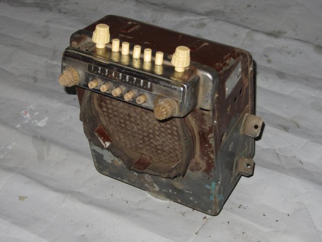 Автомобильный Радиоприёмник А-5иёмник