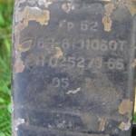 Радиатор отопителя Газ 69 и м20 Победы.