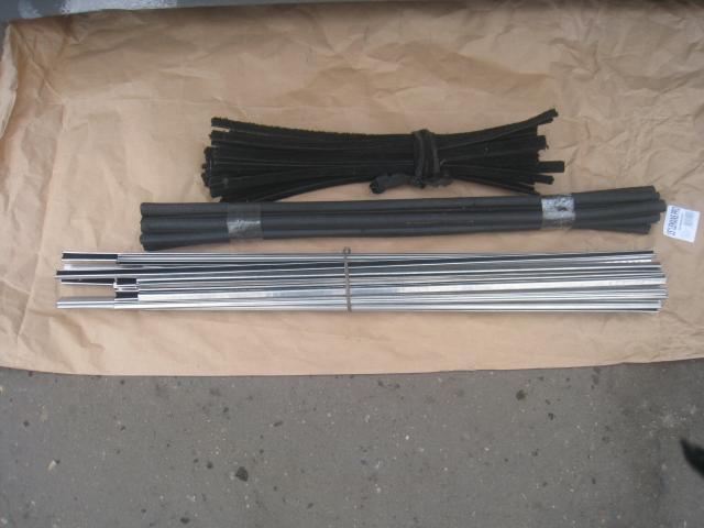 Бархотки дверные для Газ-21