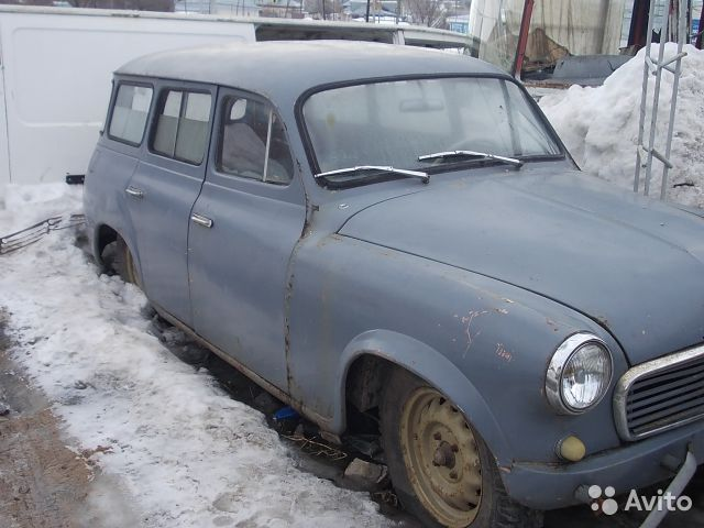Skoda 1962