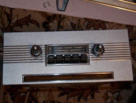 Облицовка радио ГАЗ 24