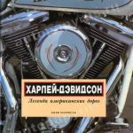 Продам книги по мотоциклам