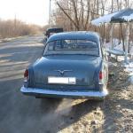 Продаётся автомобиль Газ М21 (3 серия)