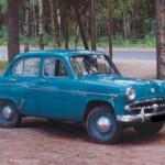 Продается Москвич-407, 1959 г. выпуска