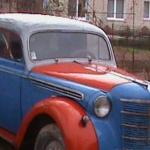 Москвич 401 1948г