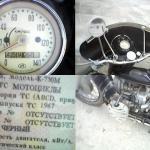 Продам мотоцикл К-750М в Оренбурге