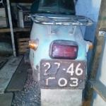"Мотороллер ""Турист"", Т-250/200"
