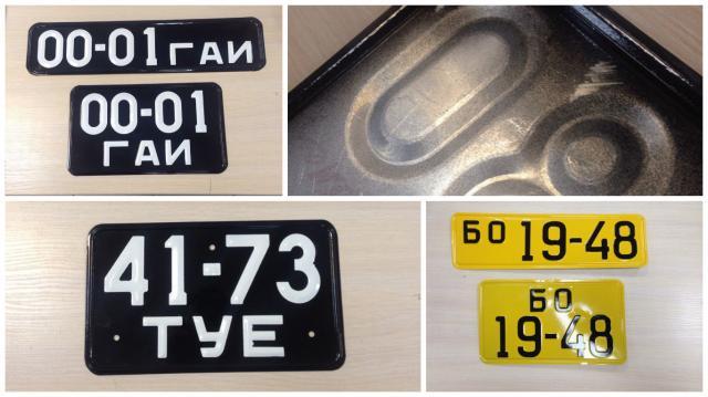 Черные номерные знаки СССР. Ретро-номера