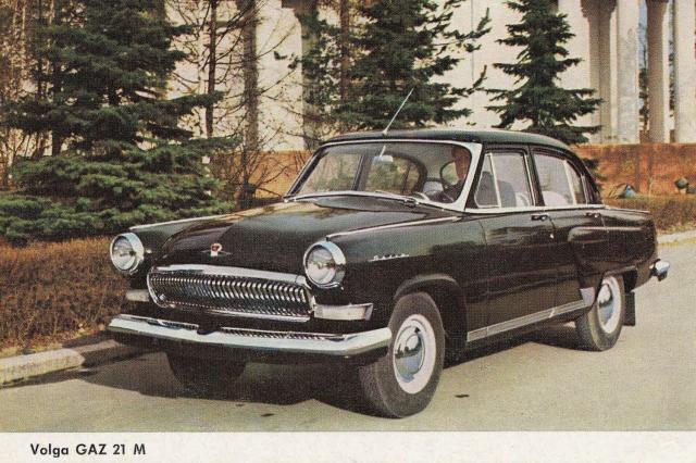 продажа автомобиля ГАЗ М 21