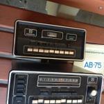 """Радиоприёмник  """"АВ-75"""" новый на Чайку ГАЗ-14 / ЗИЛ-115"""