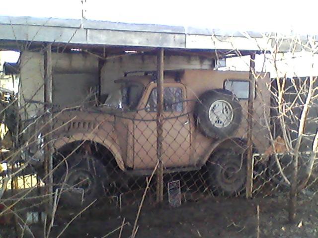 ГАЗ 69 А