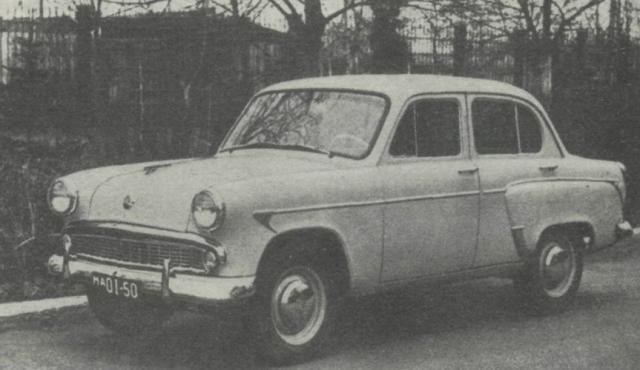 продам Москвич 407 1960 выпуска.