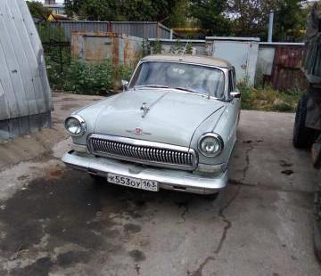 Продам Газ 21 1967г.в.